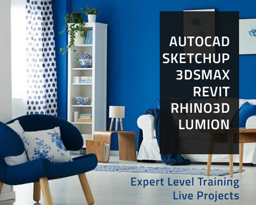 3d-interior-exterior-training-in-hyderabad